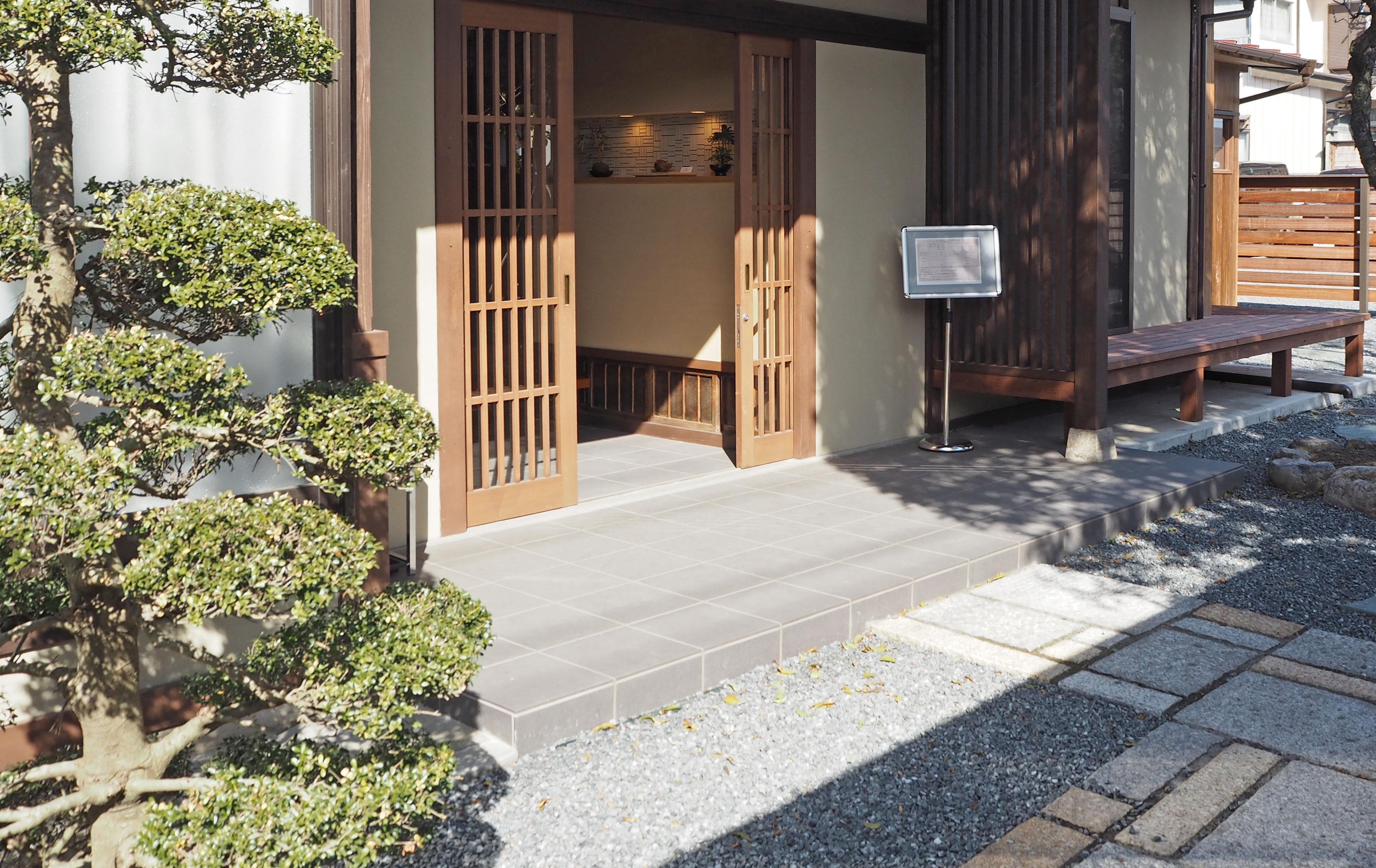 和空間多豆の玄関