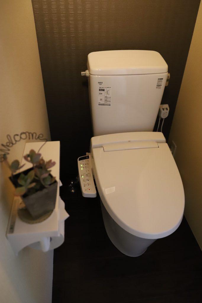 古民家 トイレ 綺麗